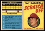 1970 Topps Scratch Offs #14  Sam McDowell  Front Thumbnail