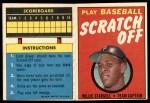 1971 Topps Scratch-Offs  Willie Stargell      Front Thumbnail