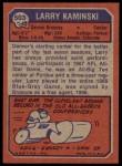 1973 Topps #503  Larry Kaminski  Back Thumbnail