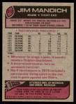 1977 Topps #372  Jim Mandich  Back Thumbnail