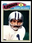 1977 Topps #374  Benny Ricardo  Front Thumbnail