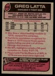 1977 Topps #439  Greg Latta  Back Thumbnail