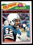 1977 Topps #390  Jim Langer  Front Thumbnail