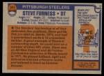 1976 Topps #341  Steve Furness   Back Thumbnail