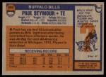 1976 Topps #489  Paul Seymour  Back Thumbnail
