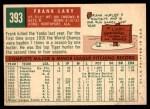 1959 Topps #393  Frank Lary  Back Thumbnail