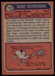 1973 Topps #183  Gene Hickerson  Back Thumbnail