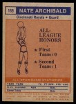 1972 Topps #169   -  Nate Archibald  NBA All-Star - 2nd Team Back Thumbnail