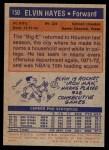 1972 Topps #150  Elvin Hayes   Back Thumbnail