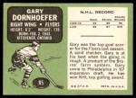 1970 Topps #85  Gary Dornhoefer  Back Thumbnail