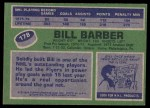 1976 Topps #178  Bill Barber  Back Thumbnail