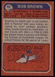 1973 Topps #82  Bob Brown  Back Thumbnail
