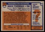 1976 Topps #429  Mike Thomas   Back Thumbnail