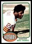 1976 Topps #429  Mike Thomas   Front Thumbnail