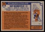 1976 Topps #301  Ray Mansfield  Back Thumbnail