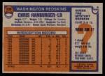 1976 Topps #330  Chris Hanburger  Back Thumbnail