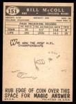1959 Topps #151  Bill McColl  Back Thumbnail
