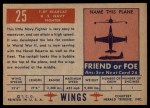 1952 Topps Wings #25   F8F Bearcat Back Thumbnail
