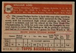 1952 Topps #20  Billy Loes  Back Thumbnail