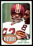 1976 Topps #12  Jerry Smith  Front Thumbnail