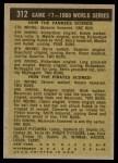 1961 Topps #312   -  Bill Mazeroski 1960 World Series - Game #7 - Mazeroski's Homer Wins It! Back Thumbnail