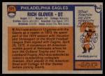 1976 Topps #121  Rich Glover   Back Thumbnail