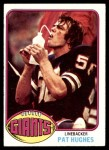 1976 Topps #117  Pat Hughes  Front Thumbnail