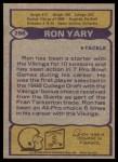 1979 Topps #298  Ron Yary  Back Thumbnail
