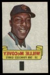 1966 Topps Rub Offs   Willie McCovey   Front Thumbnail