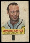 1966 Topps Rub Offs  Eddie Mathews  Front Thumbnail