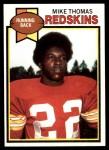1979 Topps #175  Mike Thomas  Front Thumbnail