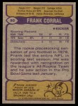 1979 Topps #80   -  Frank Corral All-Pro Back Thumbnail