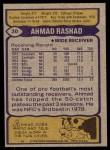 1979 Topps #30  Ahmad Rashad  Back Thumbnail