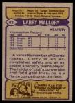 1979 Topps #62  Larry Mallory  Back Thumbnail