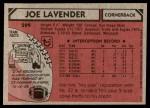 1980 Topps #299  Joe Lavender  Back Thumbnail
