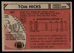 1980 Topps #267  Tom Hicks  Back Thumbnail
