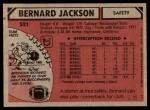 1980 Topps #521  Bernard Jackson  Back Thumbnail