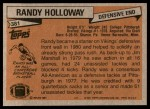 1981 Topps #381  Randy Holloway  Back Thumbnail
