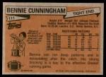 1981 Topps #111  Bennie Cunningham  Back Thumbnail