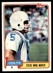 1981 Topps #277  Steve Mike-Mayer  Front Thumbnail