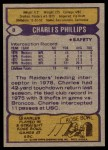 1979 Topps #8  Charles Phillips  Back Thumbnail