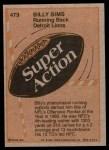 1981 Topps #473  Billy Sims  Back Thumbnail