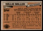 1981 Topps #24  Willie Miller  Back Thumbnail