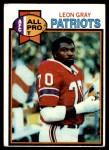 1979 Topps #201   -  Leon Gray All-Pro Front Thumbnail