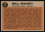 1962 Topps #549  Bill Rigney  Back Thumbnail