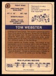 1974 O-Pee-Chee WHA #8  Tom Webster  Back Thumbnail