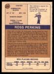 1974 O-Pee-Chee WHA #39  Ross Perkins  Back Thumbnail