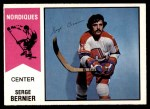 1974 O-Pee-Chee WHA #5  Serge Bernier  Front Thumbnail