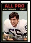1974 Topps #138   -  Lee Roy Jordan All-Pro Front Thumbnail