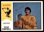 1974 O-Pee-Chee WHA #6  Bryan Campbell  Front Thumbnail